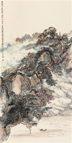 landscape by hong bo