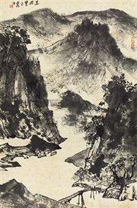 春山深处 立轴 纸本 by ya ming