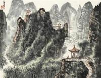山水 by li xiaoke