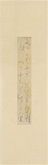 a tanzaku by ôtagaki rengetsu (1791-1875) mounted as a hanging scroll inscribed with a tanka (transcription and translation included) by rengetsu otagaki