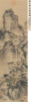 山水 by jiang guandao