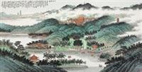 仙湖胜境 (landscape) by xi lequn