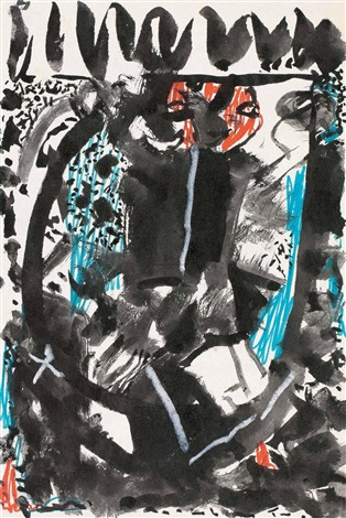 无题ii 013 复合材料·纸 untitled ii 013 by wu dayu