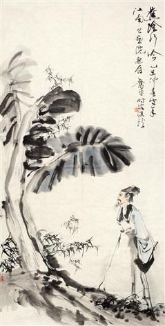 蕉阴行吟 by xiao ping