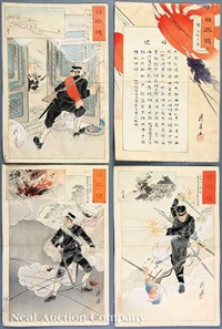 heroic episodes from the 1894 sino japanese war (21 works) by ogata gekko