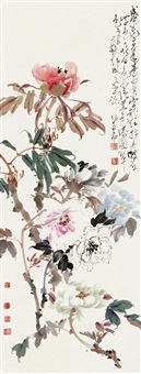 六色牡丹 (peony) by huang sq, wu yf, ye sb, zhao sa, he qy and liang shushi