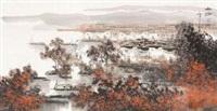 山水 by zheng shufang