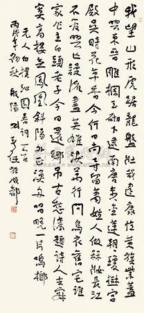 白朴 沁园春·金陵凤凰台眺望 by liu xinde
