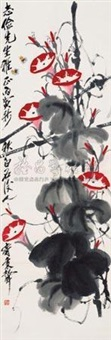 牵牛花 by qi bingsheng