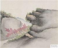 album mit zehn landschaften (10 works) by li shizhuo