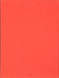 kællingedigte (jens august schade) (portfolio of 10) by lars bo