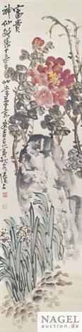 päonien und narzissen am gartenfelsen by wu changshuo