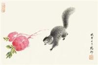鼠戏图 by yang cun