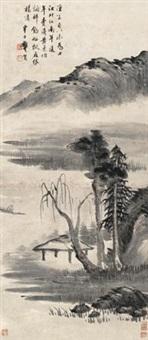 柳荫钓艇 (landscape) by gong xian