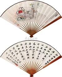 lady (+ calligraphy, by fang renwang, verso) by xu yuanfang