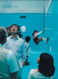 leandro's pool, kanazawa, japan by leandro erlich