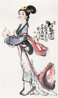 对歌图 by liu han