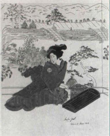 japanerinnen in verschiedenen interieurs samurai ua konvolut by margarethe strasser