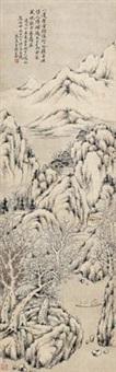 雪山行旅图 (snowy landscape) by jiang baoling