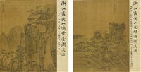 views of mount huang by hongren