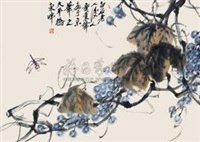 葡萄 by qi bingsheng