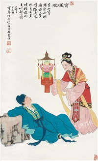 宝莲灯 (opera characters) by bian baohua and fan zeng