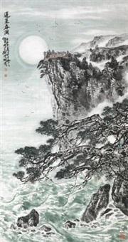 蓬莱春潮 by liu baochun