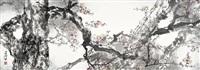plum blossom by yang shanshen