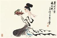 仕女 by liu jirong