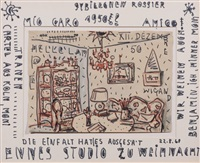 ennes studio zu weihnacht by albert wigand and elisabeth ahnert
