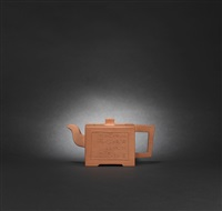 a square yixing teapot and cover by xu licheng