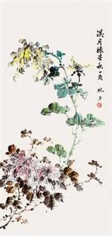 秋菊 by lin xi