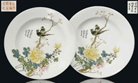 dishes (pair) by jiangxi jingdezhen