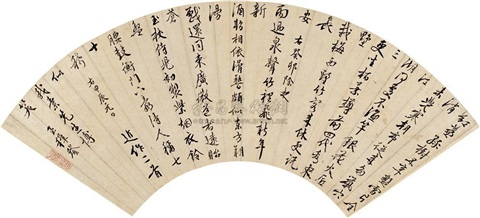poem in running script calligraphy by wang zhideng