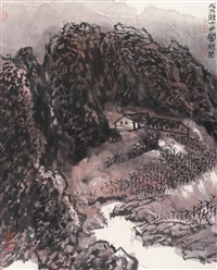 landscape by jiang baoling