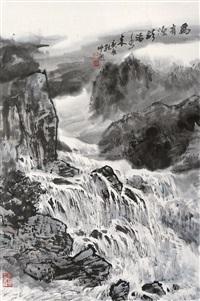 为有源头活水来 (landscape) by kong zhongqi