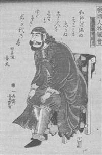 itaria kokuô - könig von italien by yoshitsuya