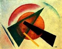komposition mit grünem dreieck by ivan vasilievich klyun