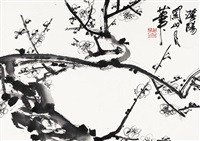 white plum blossom by guan shanyue