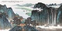 山高水长 by xi lequn