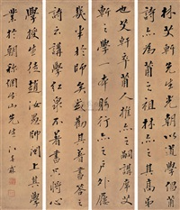 calligraphy (4 works) by jiang chunlin