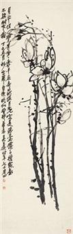 玉兰 立轴 水墨纸本 by wu changshuo