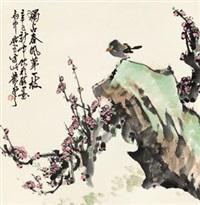 独占春风第一枝 by xiao ping