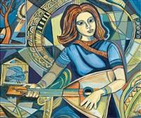 ukulele girl by irving amen