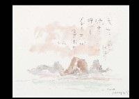 seko with tears by kaoru yamaguchi
