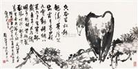 pine and eagle by liu haisu, song wenzhi and ya ming