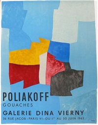 untitled by serge poliakoff