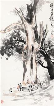 古柏留影 by liu yuanfa
