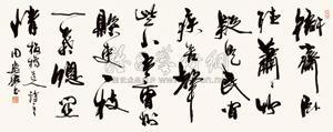 行书 (running script calligraphy) by zhou huijun