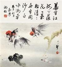 金鱼 by liang zhanfeng